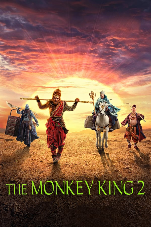 მაიმუნების მეფე 2 / The Monkey King 2
