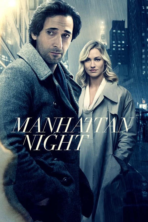 მანჰეტენის ღამე / Manhattan Night