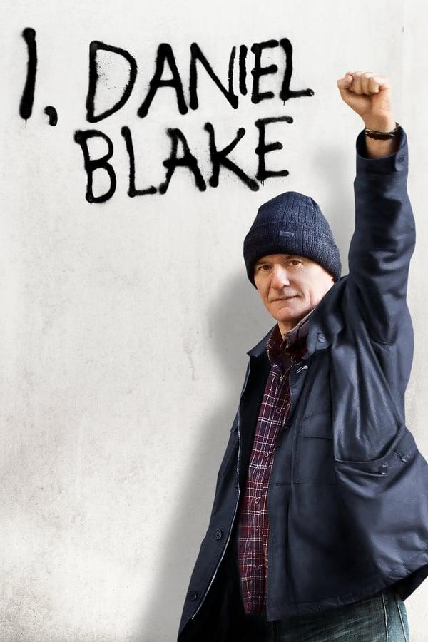 მე, დენიელ ბლეიკი / I, Daniel Blake