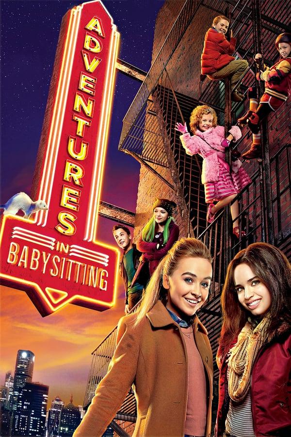 ძიძის თავგადასავალი / Adventures in Babysitting