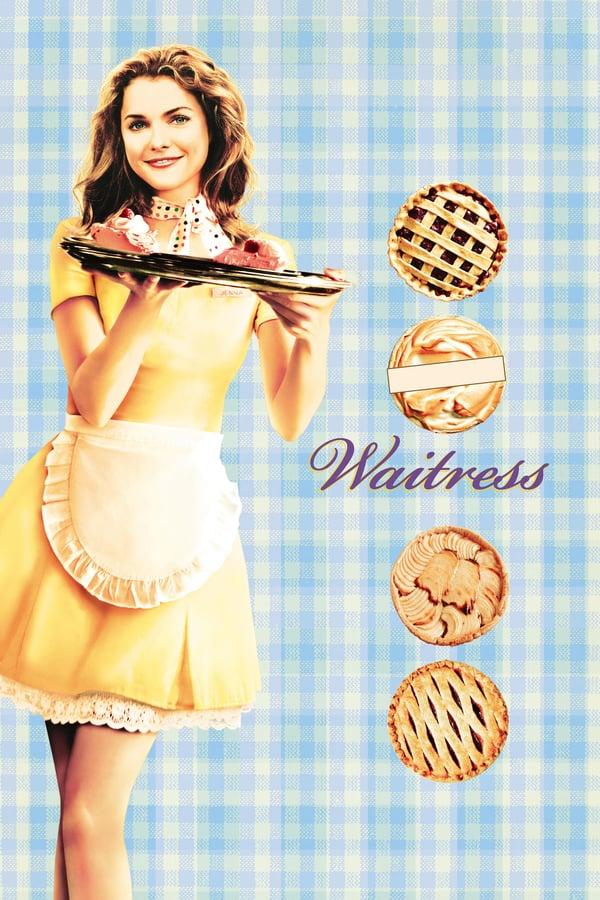 მიმტანი გოგონა / Waitress