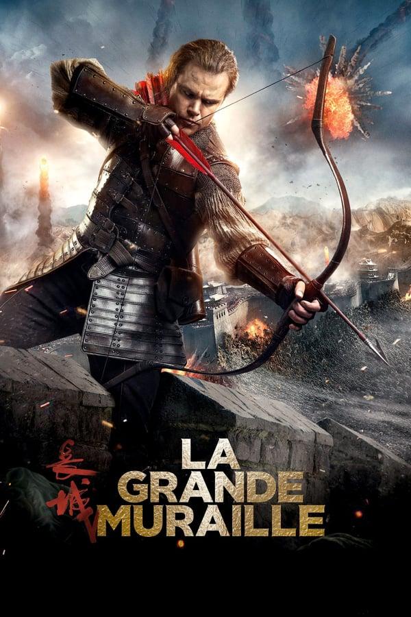 დიდი კედელი / The Great Wall