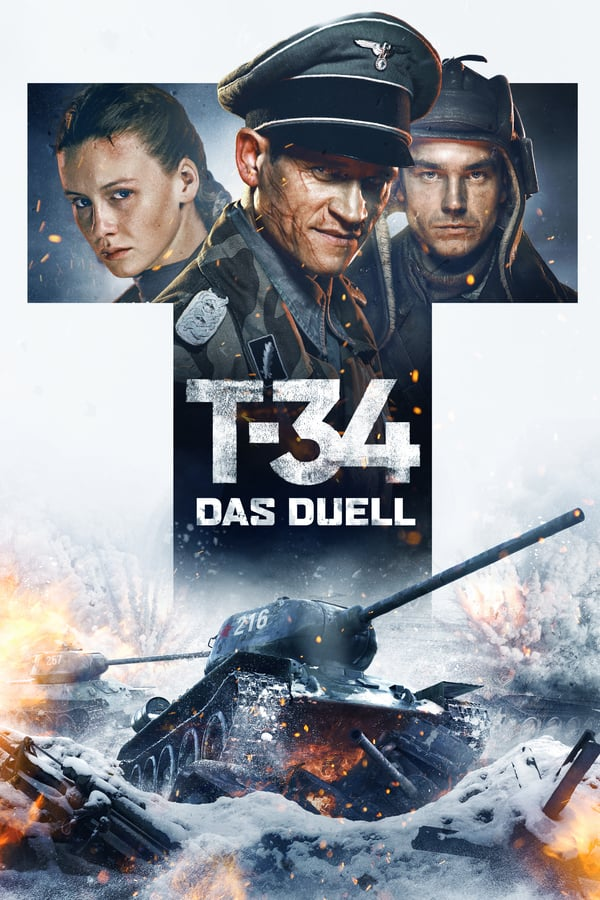 ტე-34 / T-34