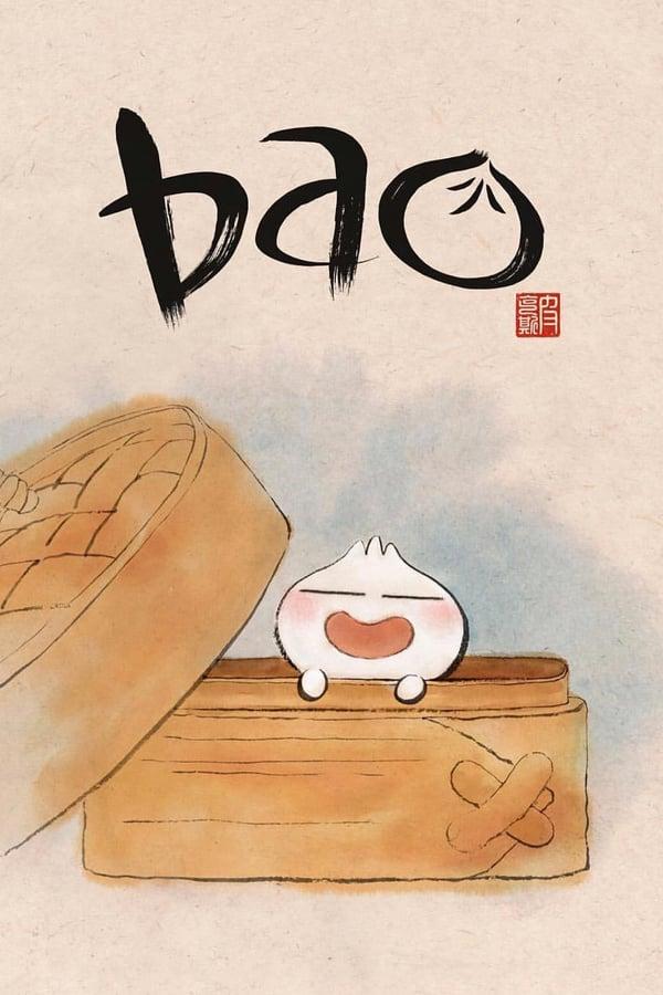 ბაო / Bao