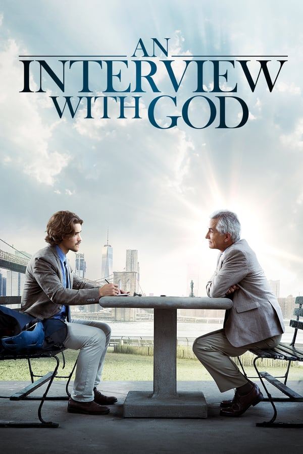 ინტერვიუ ღმერთთან / An Interview with God