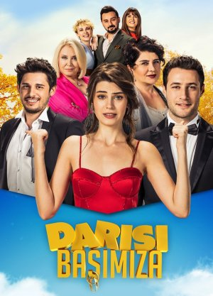 ჩვენი რიგი / Darisi Basimiza