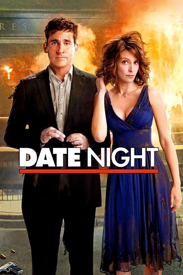 გიჟური პაემანი / Date Night