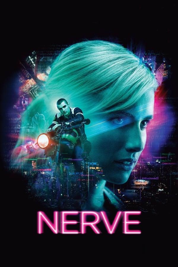 ნერვი / Nerve