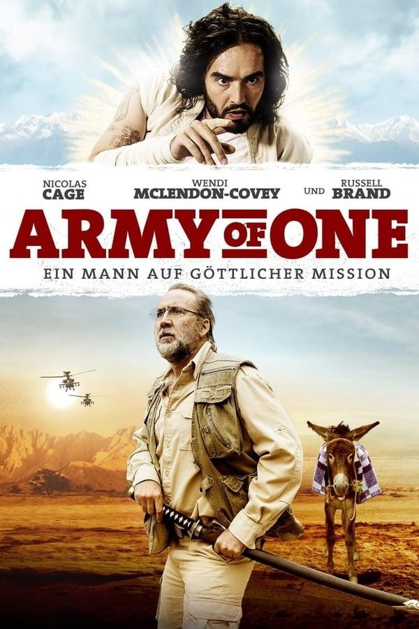 ერთი კაცის არმია / Army of One