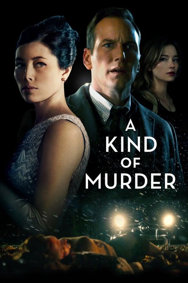 რომელიღაც მკვლელობა / A Kind of Murder