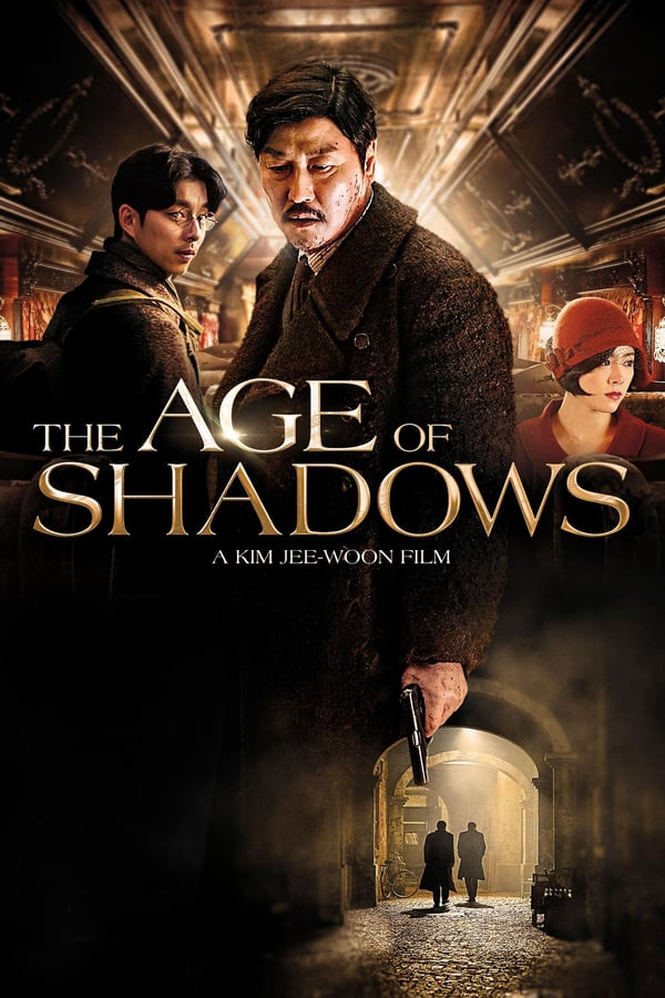ემისარი / The Age of Shadows (Miljung)