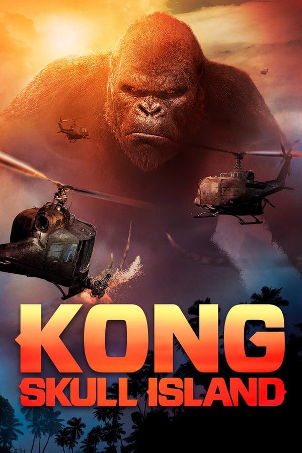 კონგი: თავის ქალას კუნძული / Kong: Skull Island