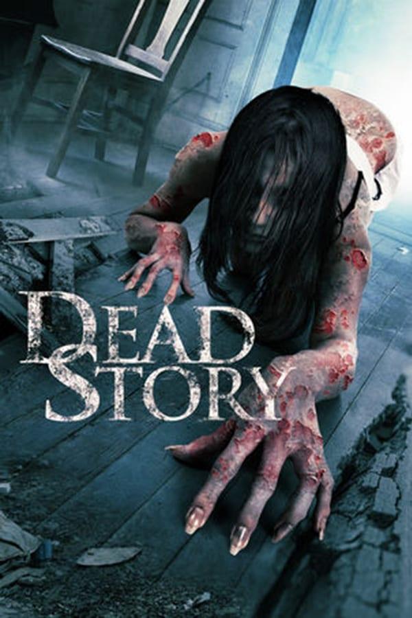 გარდაცვლილის ისტორია / Dead Story