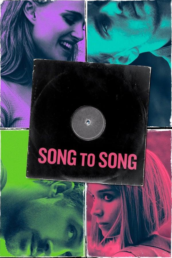 სიმღერიდან სიმღერამდე / Song to Song