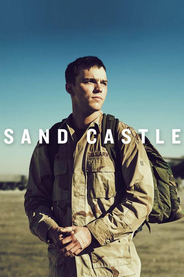 ქვიშის სასახლე / Sand Castle