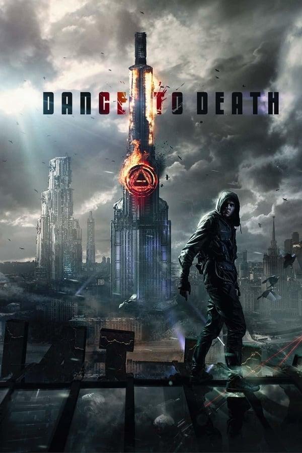 ცეკვა სიკვდილამდე / Dance to Death (Танцы насмерть)