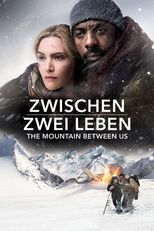 მთა ჩვენ შორის / The Mountain Between Us