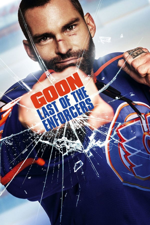 ხულიგანი 2 / Goon: Last of the Enforcers