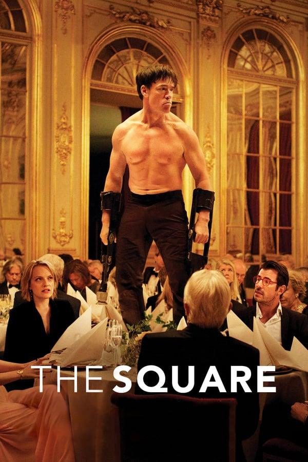 კვადრატი / The Square