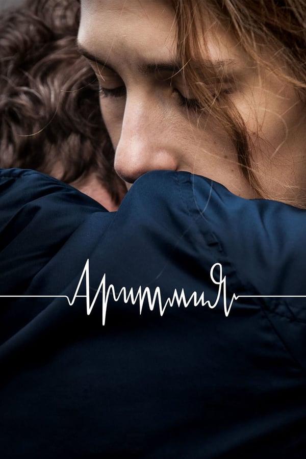 არითმია / Arrhythmia (Аритмия)