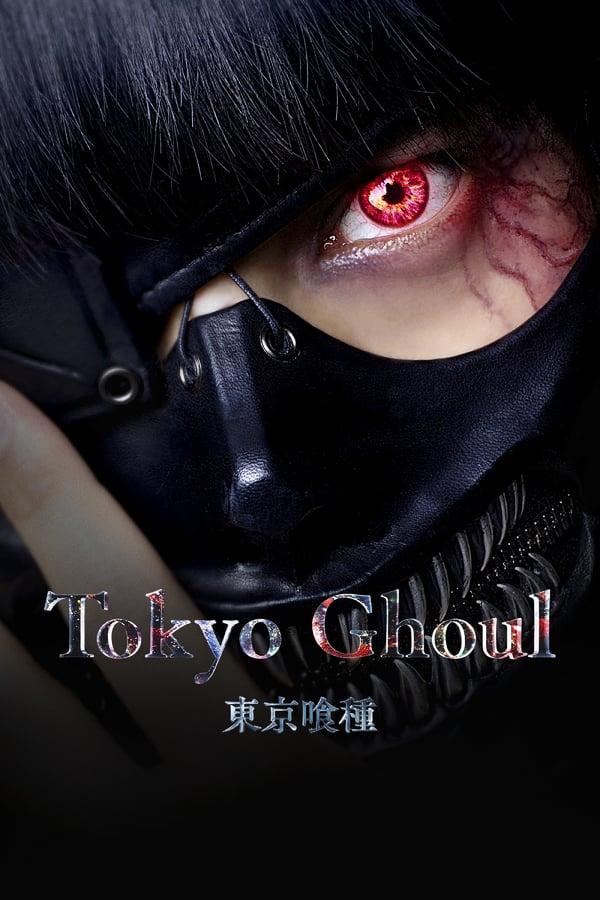 ტოკიოს მონსტრი / Tokyo Ghoul