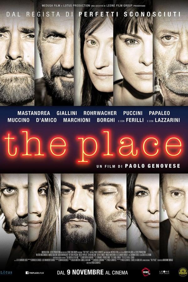 შეხვედრის ადგილი / The Place