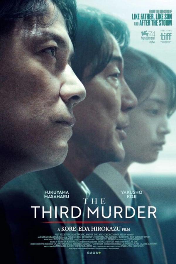 მესამე მკვლელობა / The Third Murder