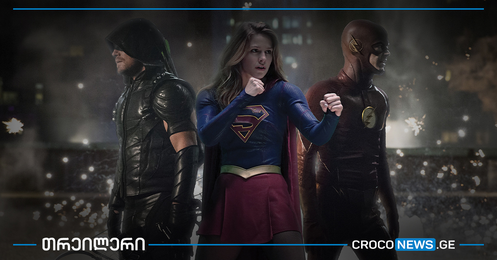 Comic-Con 2019: The CW-მ