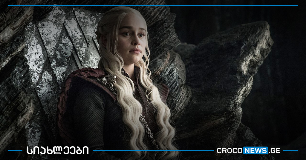 HBO-ს